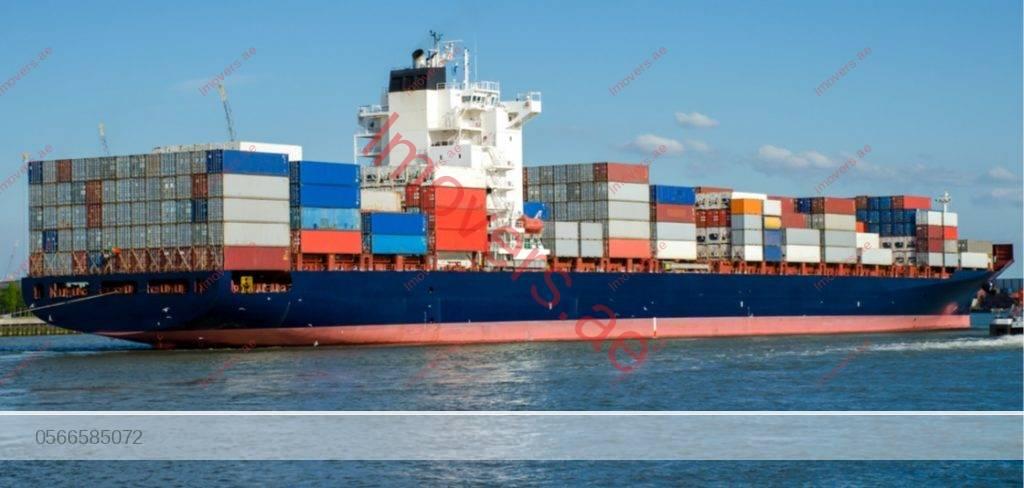 شركة الشحن من دبي إلى البحرين